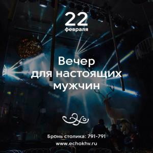 novosti_220216